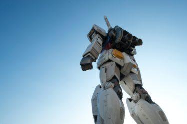 【機動戦士ガンダム】厳選おすすめアニメ その1 機動戦士ガンダム